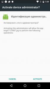 El troyano bancario Gugi evoluciona para superar las barreras de Android 6