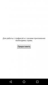 gugi_sp_2
