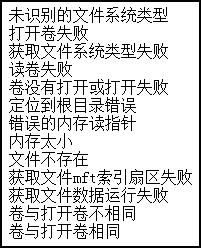 Ceci nest pas un jeu securelist lanalyse dtaille permit de dfinir quil sagissait dun texte crit dans le code chinois simplifi gbk et voici quoi ressemblent ces lignes en thecheapjerseys Image collections
