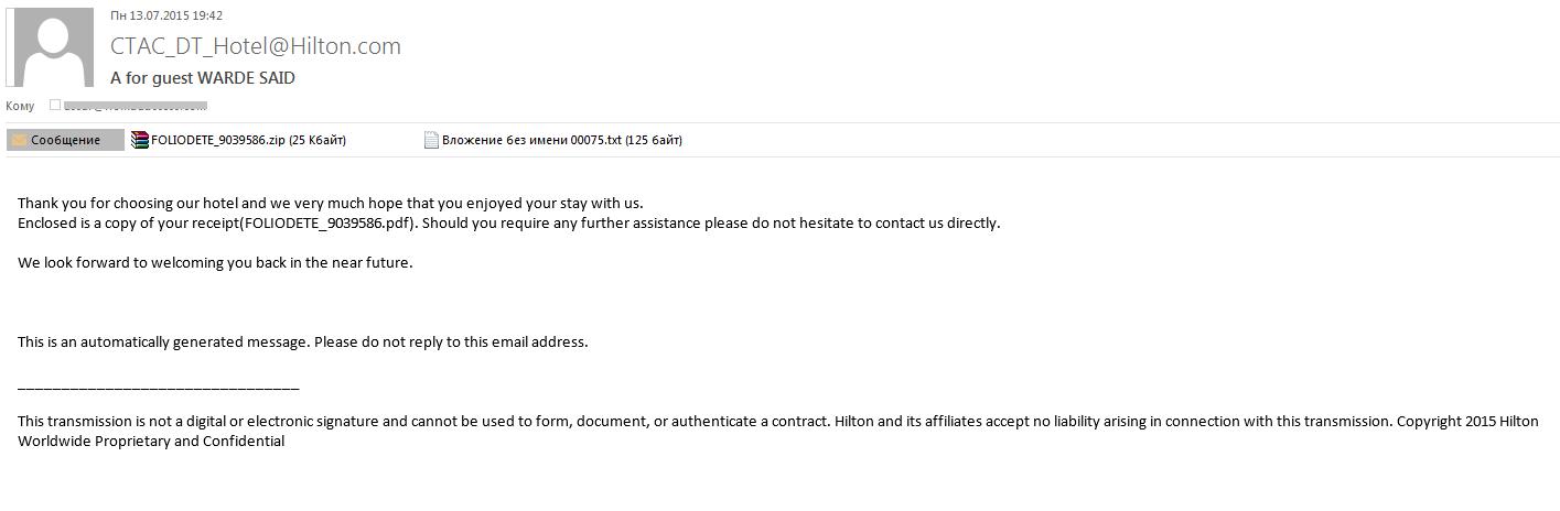 q3_2015_spam_fr_7