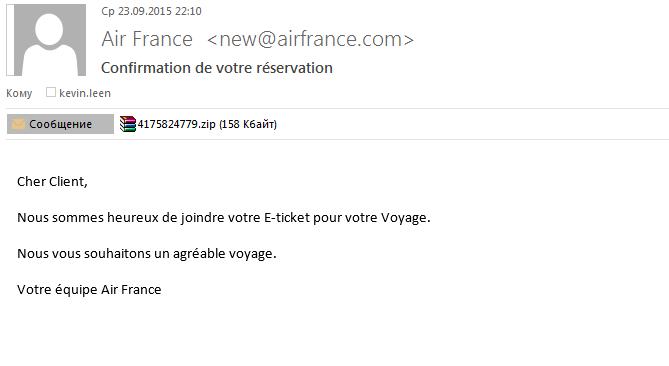 q3_2015_spam_fr_6
