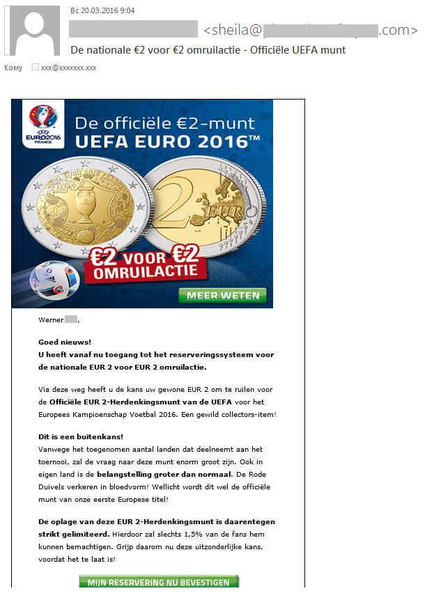 Spammeurs : prêts pour l'EURO 2016