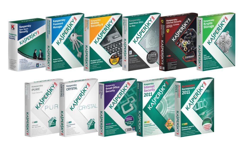 Kaspersky 2010 Security Software