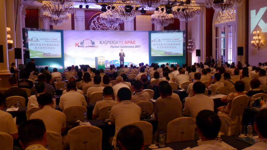 Kaspersky Partner Conference in Macau China