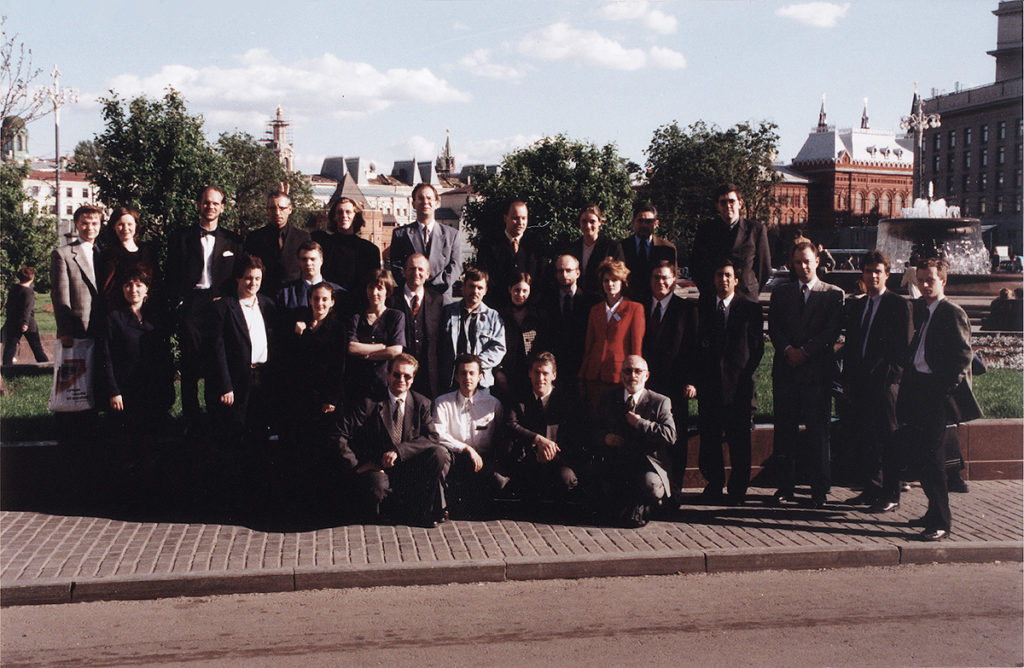 Kaspersky's first international conference
