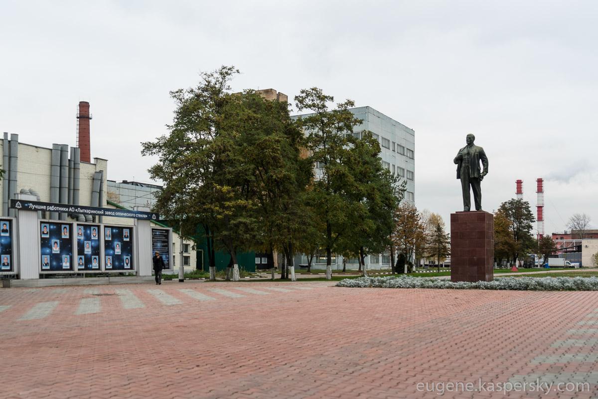 Yes, that's Lenin :)