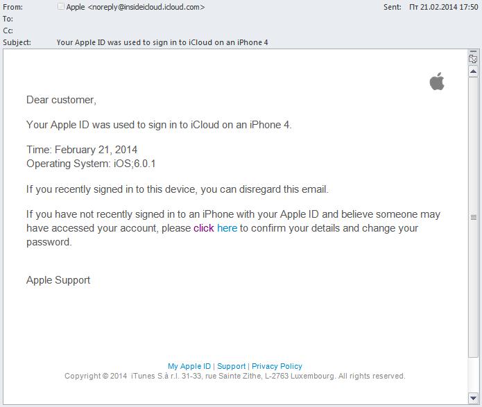 Lo spam nel primo trimestre del 2014