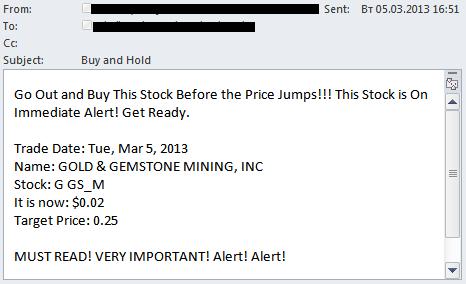 Lo spam nel primo trimestre del 2013