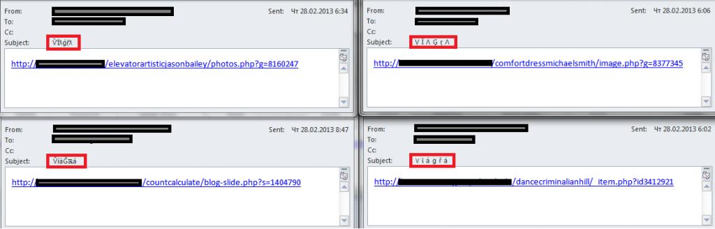Lo spam nel terzo trimestre del 2013