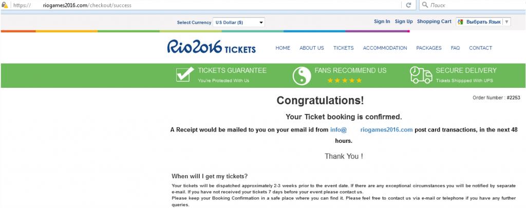Olimpiadi a Rio de Janeiro: i cyber-truffatori stanno già partecipando