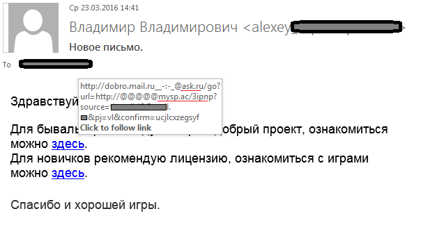 spam_report_q1_2016_it_19