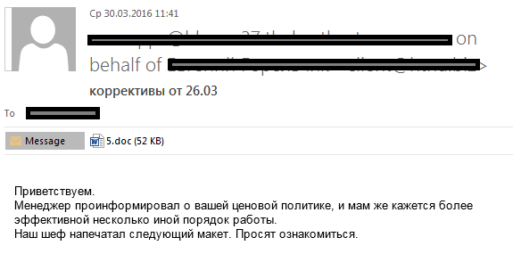 spam_report_q1_2016_it_4